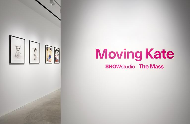 Moving Kate Tokyo