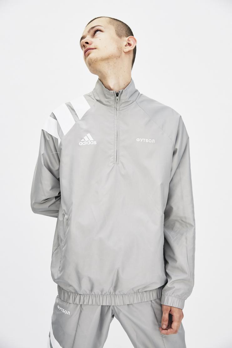 Gosha Ruchinskiy - Grey Adidas Sports Jacket