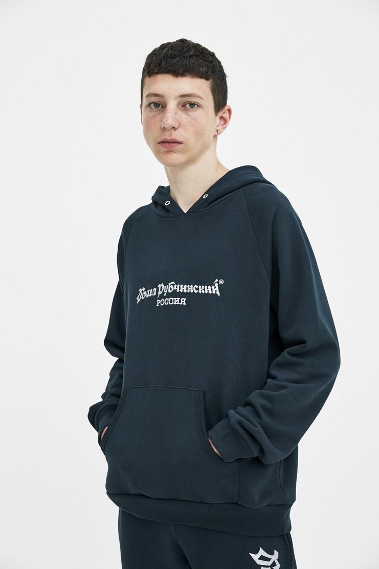 Gosha Rubchinskiy Green Logo Hoodie hooded sweatshirt long sleeve printed a/w 17 aw17 gosha rubchinsky