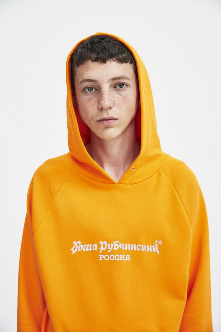 Gosha Rubchinskiy - Orange Logo Hoodie