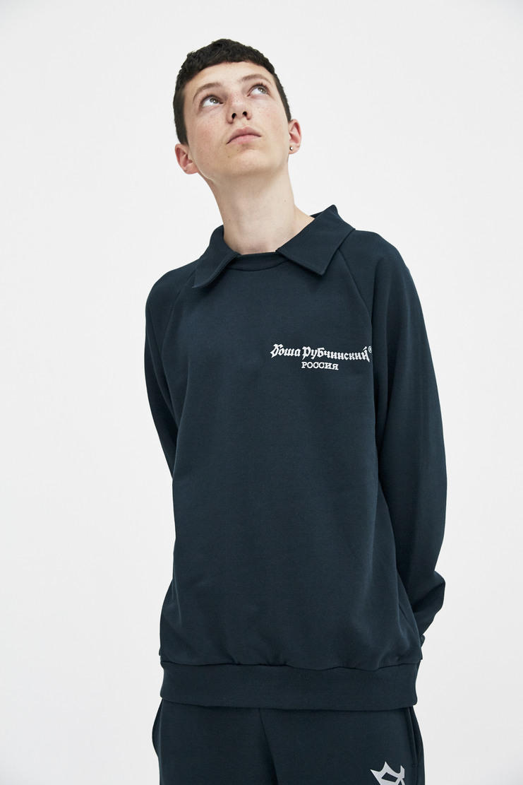 Gosha Rubchinskiy Green Collared Logo Sweatshirt A/W17 AW17 Rubchinsky Sweater Jumper long sleeve collar
