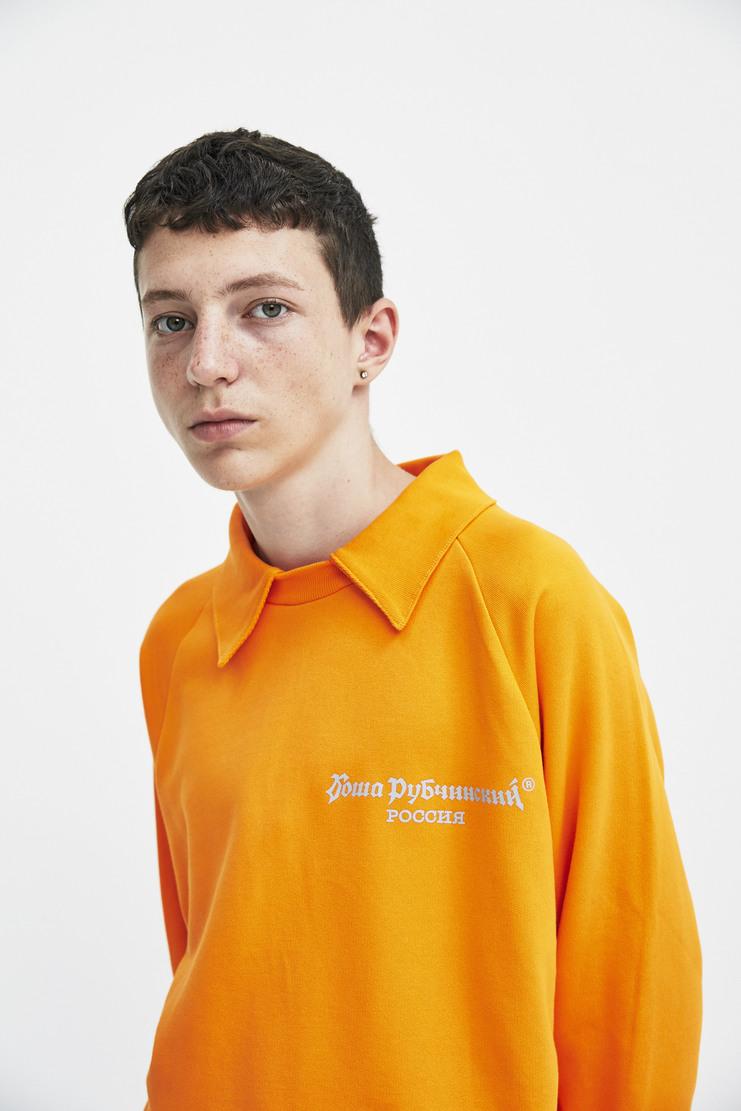 Gosha Rubchinskiy Orange Collared Logo Sweatshirt A/W17 AW17 Rubchinsky Sweater Jumper long sleeve top