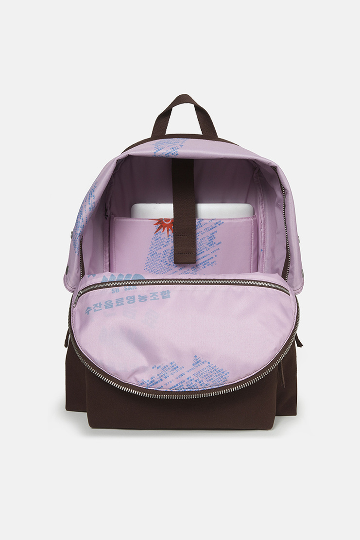 Raf Simons X Eastpak Brown Padded Pak'r ss18 spring summer 18 collaboration Machine A
