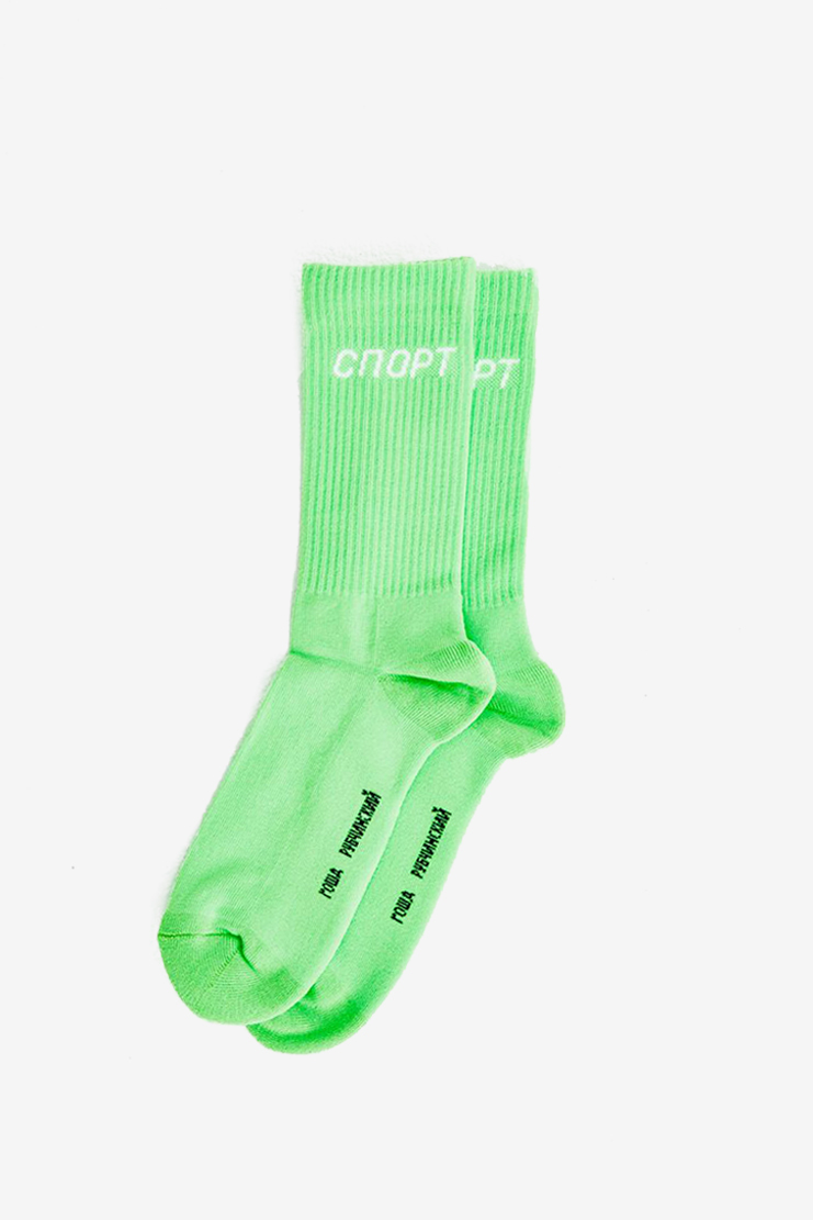 Gosha Rubchinskiy Neon Sports Logo Socks spring summer S/S 18 collection new arrivals socks mens adidas Machine A SHOWstudio G012SK01