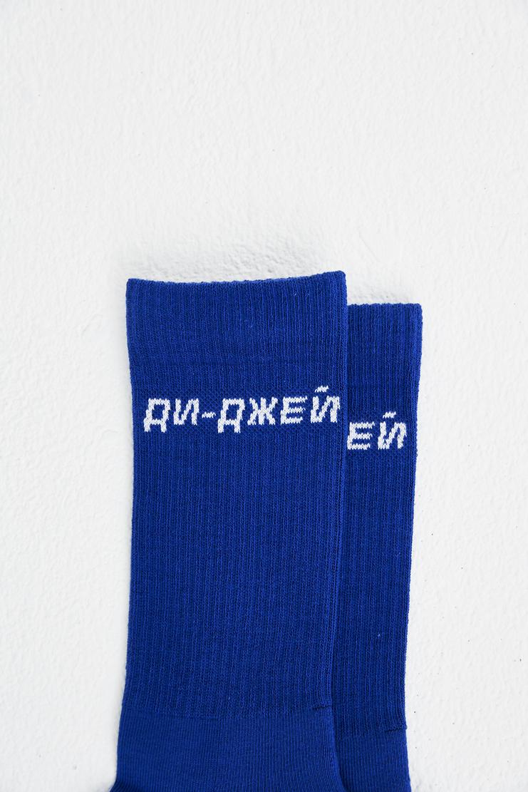 Gosha Rubchinskiy Blue Dj Logo Socks spring summer S/S 18 collection new arrivals socks mens adidas Machine A SHOWstudio G012SK02