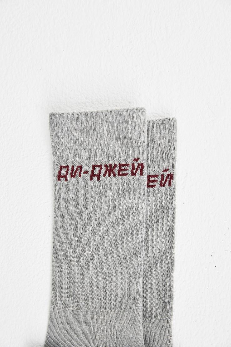 Gosha Rubchinskiy Grey Dj Logo Socks spring summer S/S 18 collection new arrivals socks mens adidas Machine A SHOWstudio G012SK02
