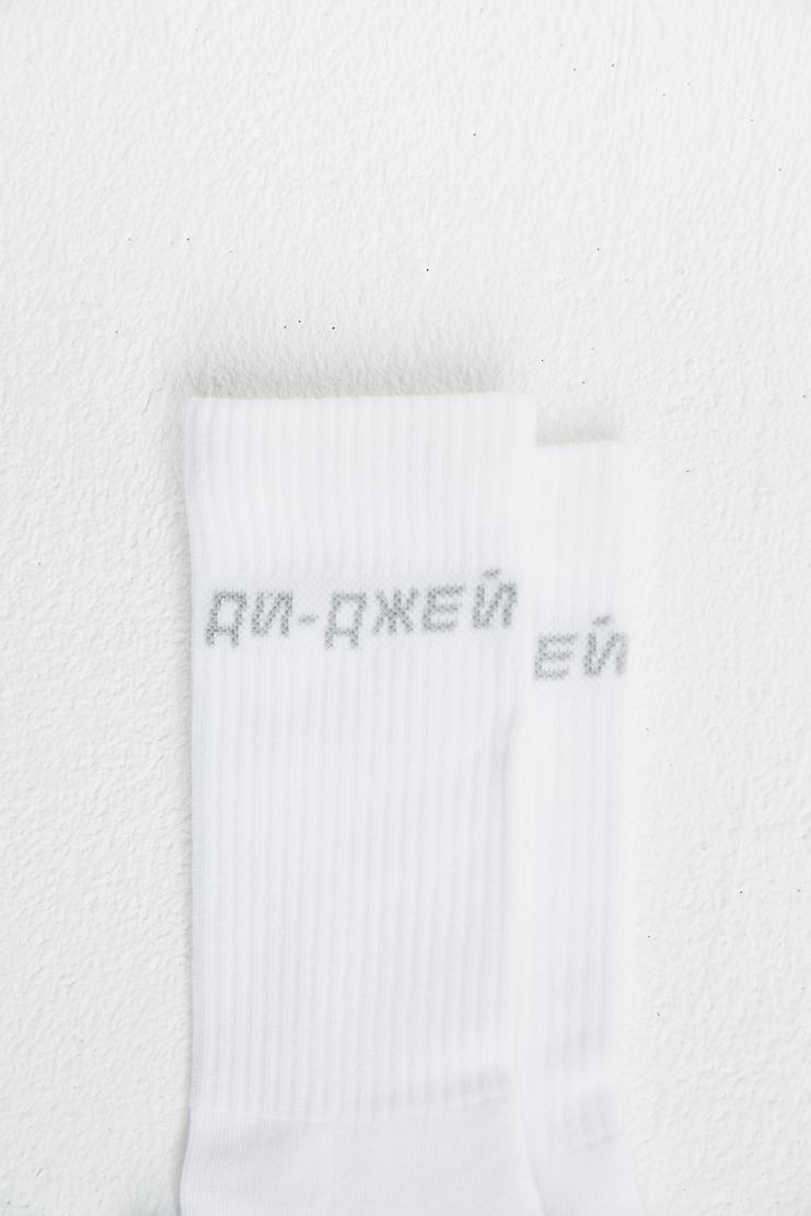 Gosha Rubchinskiy White Dj Logo Socks spring summer S/S 18 collection new arrivals socks mens adidas Machine A SHOWstudio G012SK02