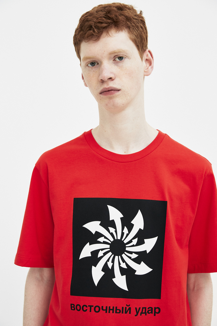 Gosha Rubchinskiy Red Arrows T-shirt spring summer S/S 18 collection new arrivals t-shirts tshirt Machine A SHOWstudio G012T002