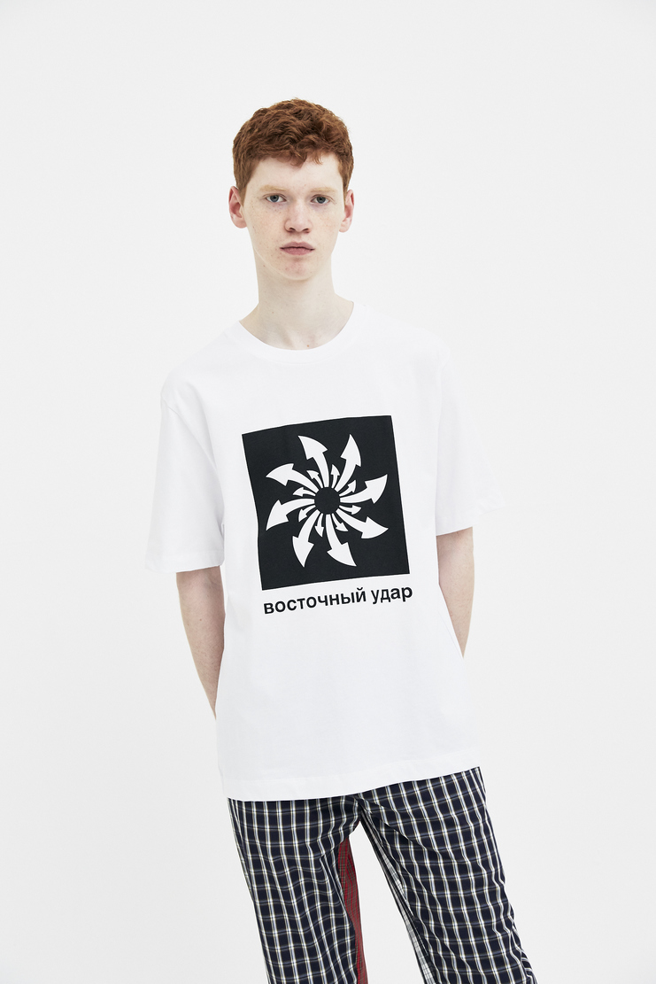 Gosha Rubchinskiy White Arrows T-shirt spring summer S/S 18 collection new arrivals t-shirts tshirt Machine A SHOWstudio G012T002