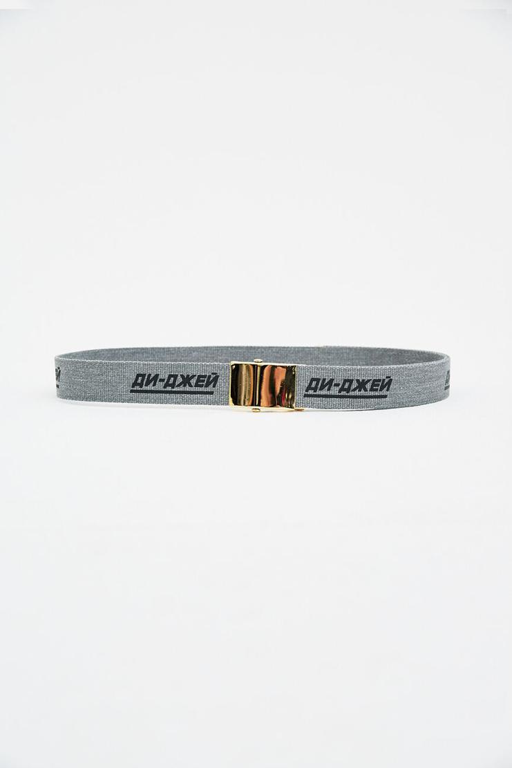 Gosha Rubchinskiy Grey Army Belt spring summer S/S 18 collection new arrivals belts Machine A SHOWstudio mens adidas G012SB02