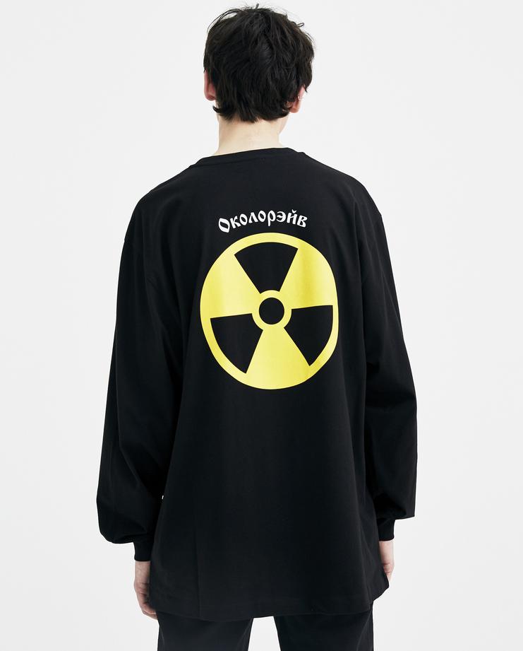 Gosha Rubchinskiy Black Rave Oversized Long Sleeve T-shirt S/S 18 spring summer collection Machine A SHOWstudio mens tops G012T013