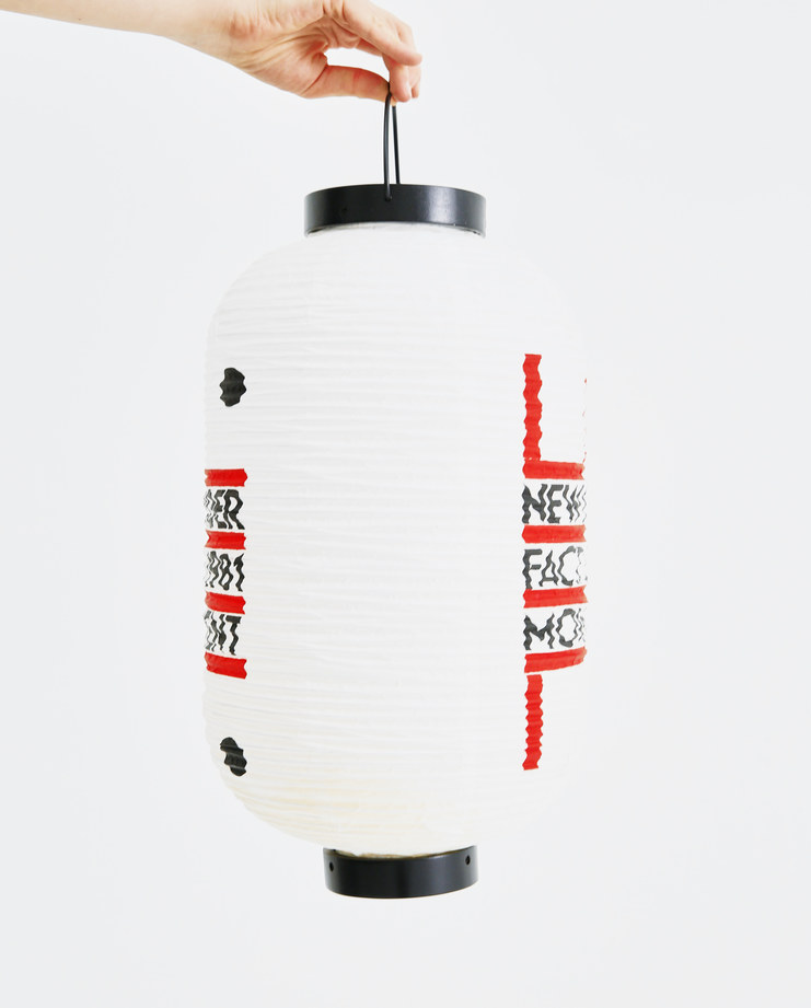 Raf Simons White and Red Printed Asian Lantern 181-937-42000-01030 accessories SS18 spring summer showstudio machine a